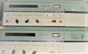 i-02-integrator