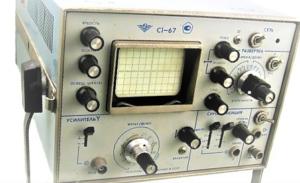 prodam-oscillograf