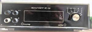 skupka-voltmetrov